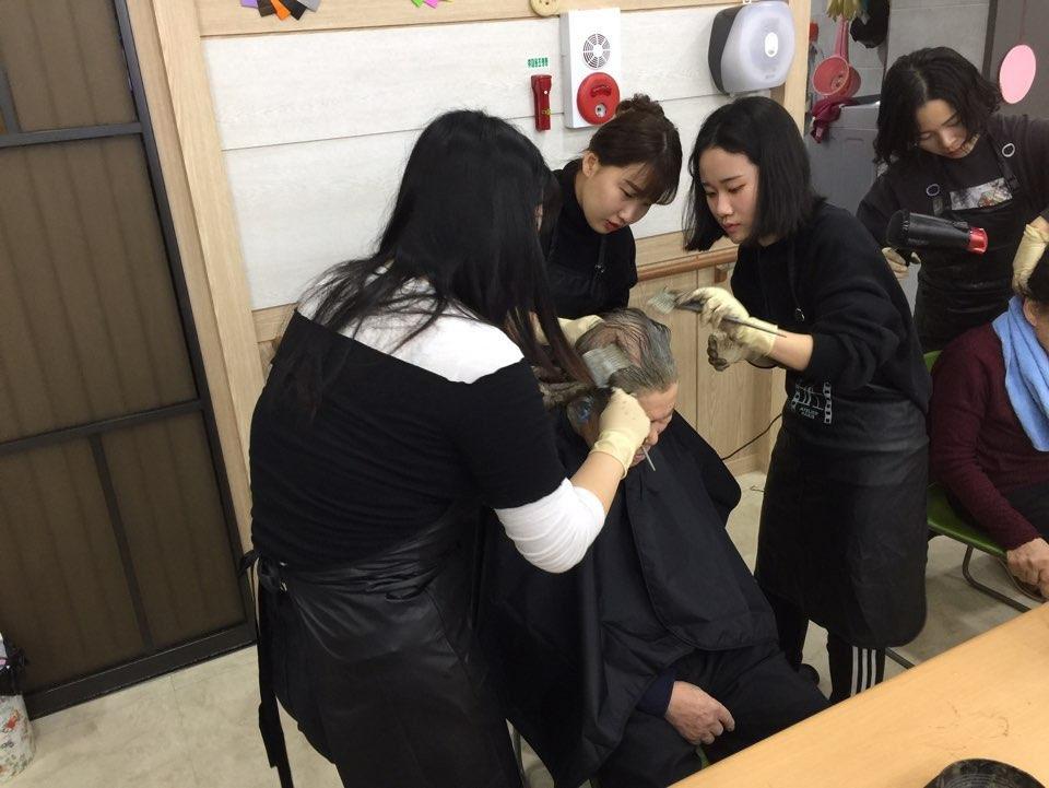 미소노인복지회관 봉사활동 2